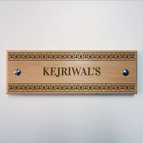 A K A T Engraved Wooden Name Plate - Abhimukhaah (...